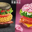 estas hamburguesas de KFC china no son ninguna broma