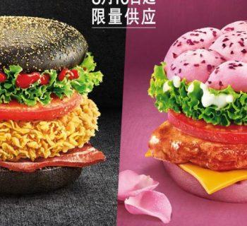 estas hamburguesas de KFC china no son ninguna broma
